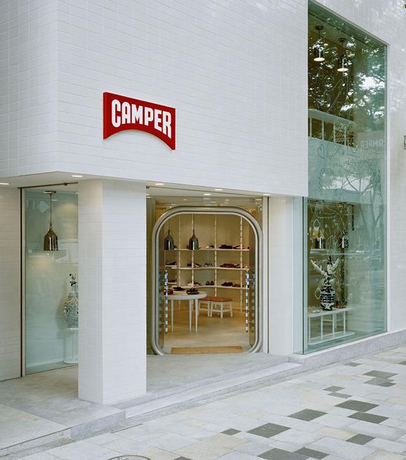 Camper store Omotesando